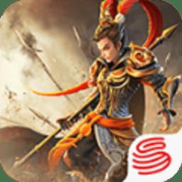 三国最强号游戏 v1.0.25 安卓版