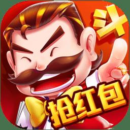 老k新斗地主最新官方版v1.0.175.14 安卓版