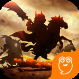 怒火燎原游戏 v1.1.0 安卓版