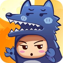 开心狼人杀最新破解版 v1.3.6 安卓版