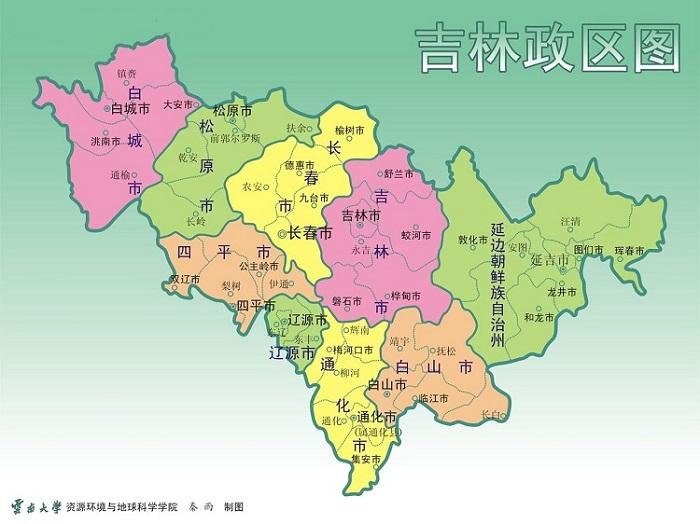 吉林省行政区划图高清版