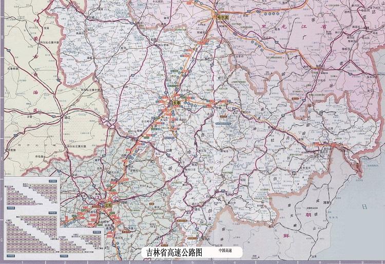 吉林省高速公路地图全图高清版