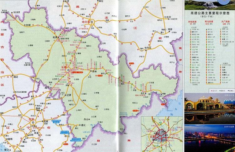 吉林省高速公路地图全图 大图