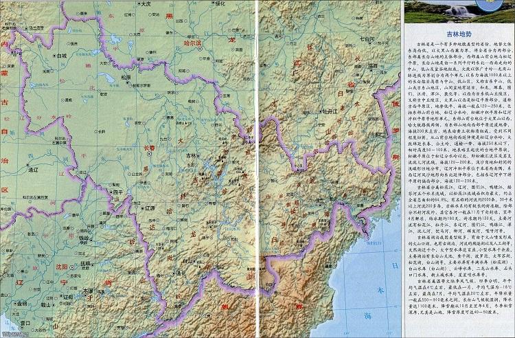 吉林省地形图高清版 大图