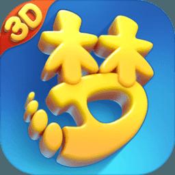 梦幻西游三维版网易阡陌手游 v882516 安卓版