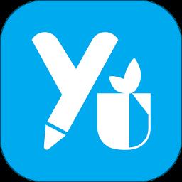 高中语文课堂软件v2.0 安卓