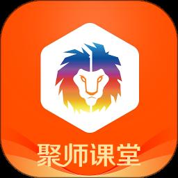 聚���n堂appv1.8.5 安卓版