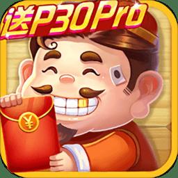 欢乐斗地主四人玩法 v3.10.225 安卓版