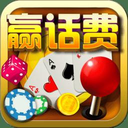 鱼丸游戏水浒传满龙 v8.0.22.3.0 安卓版