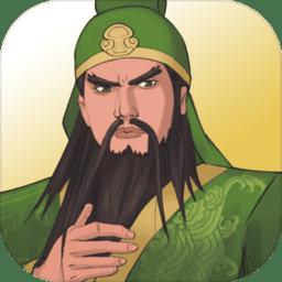 浮生三国梦游戏 v1.0 安卓版