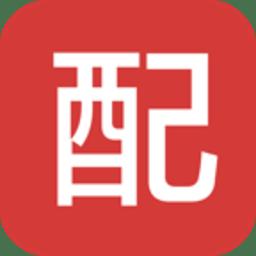 促销广告配音软件免费版 v1.4.1065 安卓版