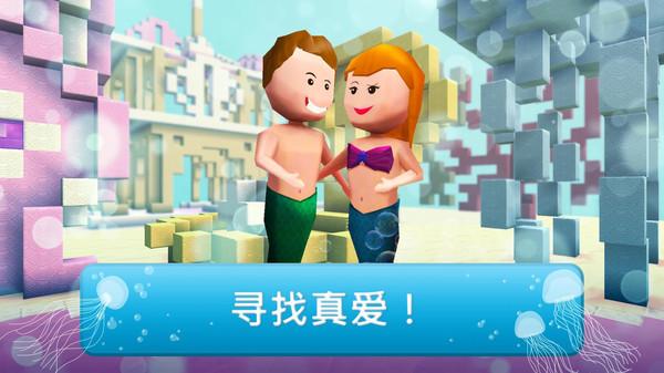 水上世界水下王国建筑游戏 v1.7 安卓版