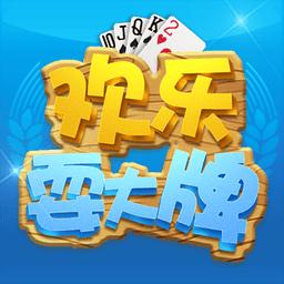 欢乐耍大牌电脑版 v3.9.201 最新版