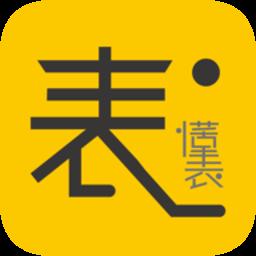 手表之家app