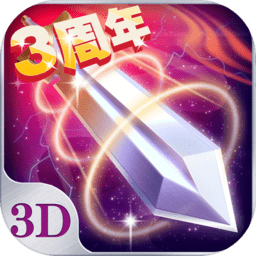 苍穹之剑手游九游版v2.0.45 安卓版