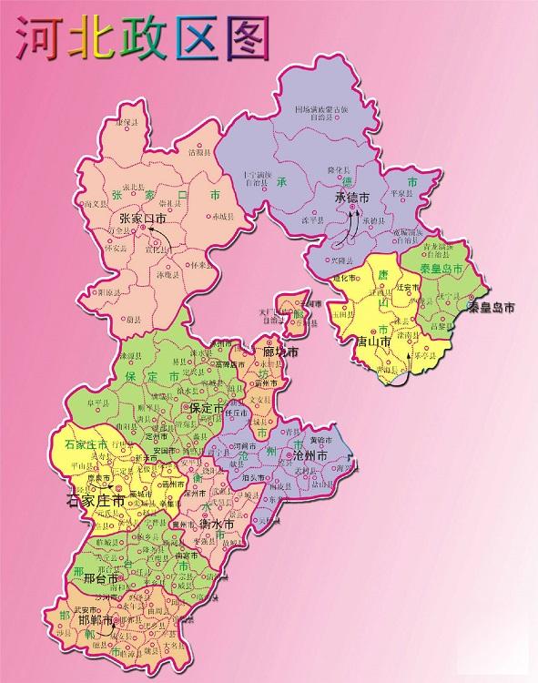 邢台地图高清版大图片