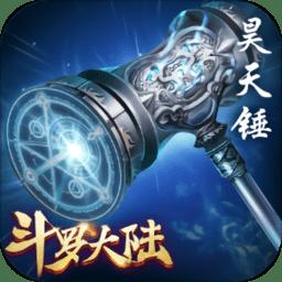 新斗�_大�360版 v1.0.3.0 安卓版