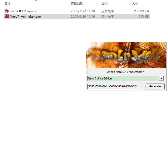 nero7刻录软件 v7.0.1.2 官方版