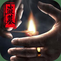 幻灵手机版v1.0 安卓官方版
