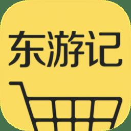 东游记app