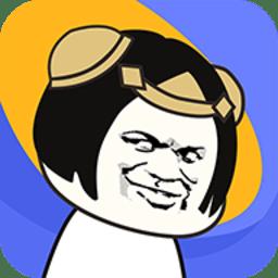 王者p�D�件 v4.2.3 安卓版