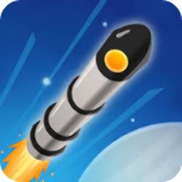 太空冒险计划破解版v1.1 安卓版