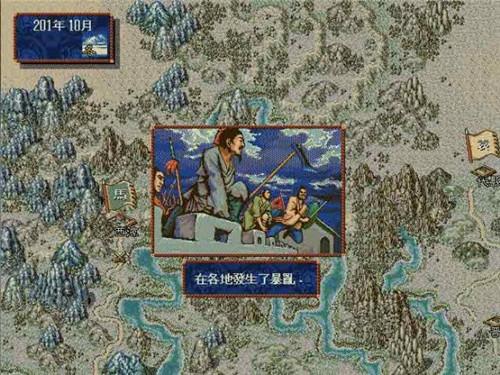 三国志7游戏 v1.2.0 龙8国际注册