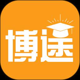 博途教育app v1.0.1.1 安卓版