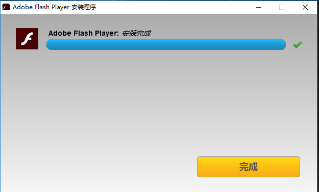 adobe flash player正式版 v32.0.0.314 官方版