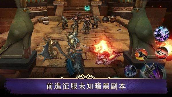 暗黑复仇者3韩服手游 v1.24.0 安卓版