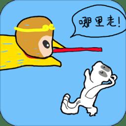 悟空消消乐无限金币内购破解版v4.2 安卓版