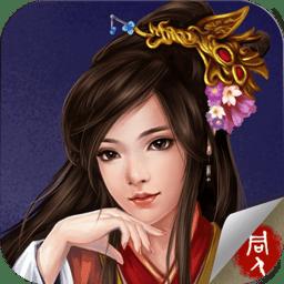 三国志东吴传手机版 v1.5.0004 安卓最新版