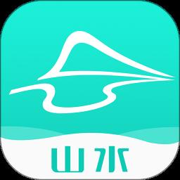 山水酒店app
