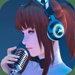 ar美女歌手手机版