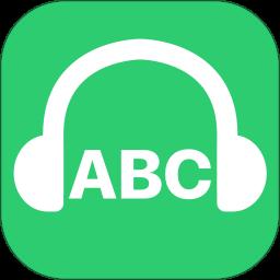 缤纷英语听力vip破解版 v1.9.4 安卓版