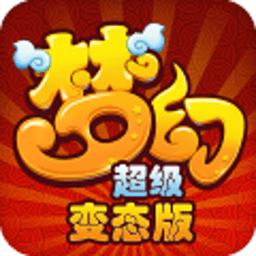 梦幻重游无限仙玉版本v1.0 安卓版