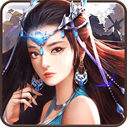 神话传奇手游 v1.0.5236 安卓版
