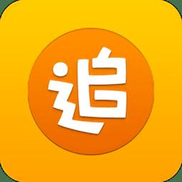 追书神器橙色内部版2019 v4.42 安卓版