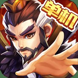 乱世曹操传游戏v2.1.46 安卓版