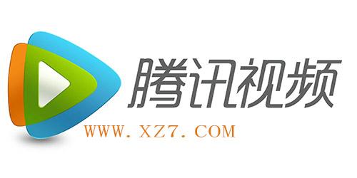 手机腾讯视频下载安装-腾讯视频播放器免费下载-腾讯视频2021最新版