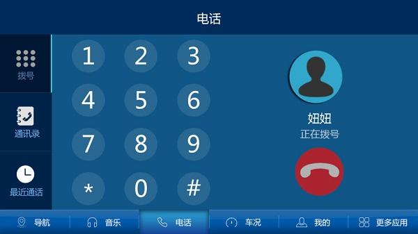 萌驾app v2.9.3 安卓版