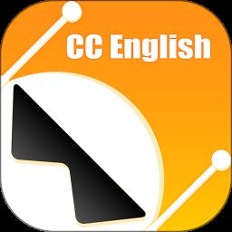 cc校内通手机版 v2.5.0 安卓版