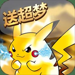 宝贝联盟2破解版 v1.0 安卓版