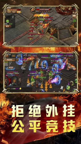炫龙记应用宝版 v5.5.4 龙8国际注册