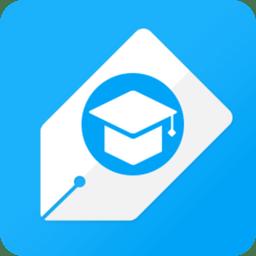 学生记账本app