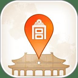 故宫口袋宫匠手机游戏 v1.0 安卓官方版