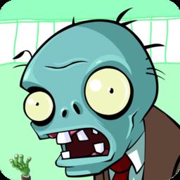 植物大战僵尸疯狂版游戏 v2.1 安卓版