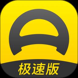 懂�帝�O速版appv4.4.8 安卓版