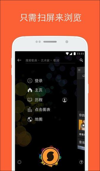 猎曲奇兵最新版 v8.9.7 安卓版