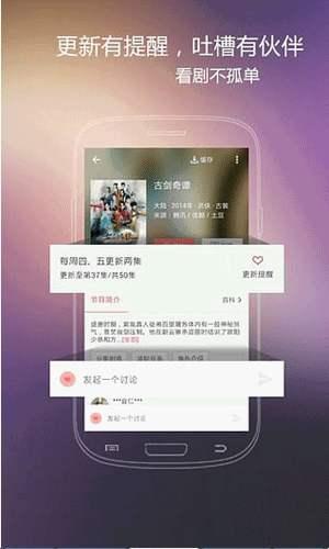 掌上威视手机客户端 v1.0 安卓版